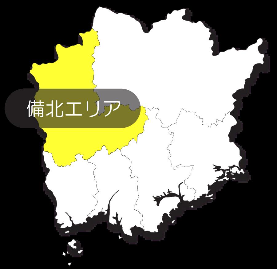 備北エリアマップ