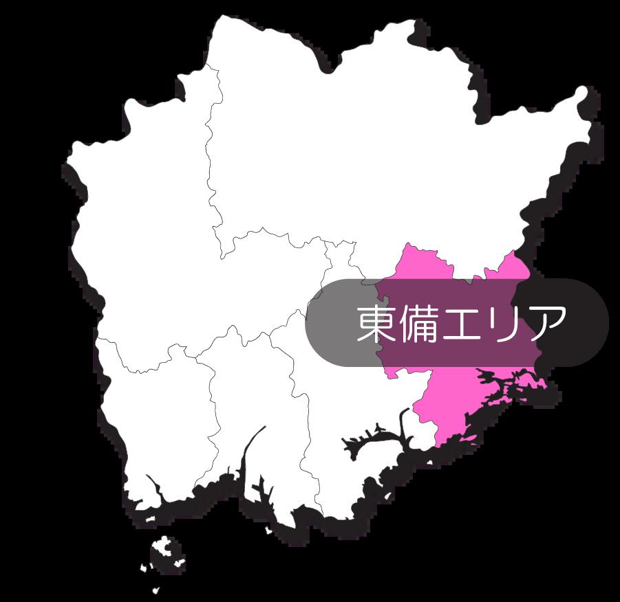 東備エリアマップ
